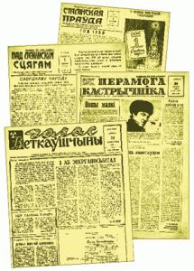 1945: по страницам районки
