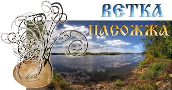 vetkovski_raion_kultura_pasozza 1