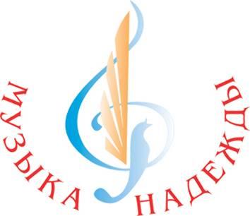 vetkovski_raion_muzika_nadezshdi_6-1