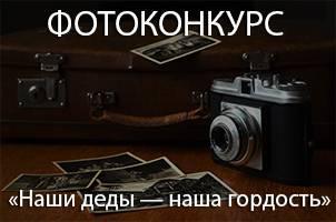 photo_konkurs